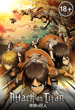 Атака титанов / Attack on Titan