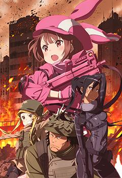 Sword Art Online Alternative «Gun Gale Online» - Anime en streaming ...