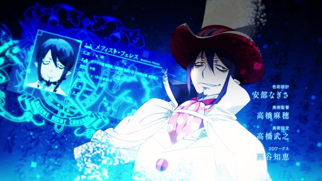 Blue Exorcist: Kyoto Saga Episode 03