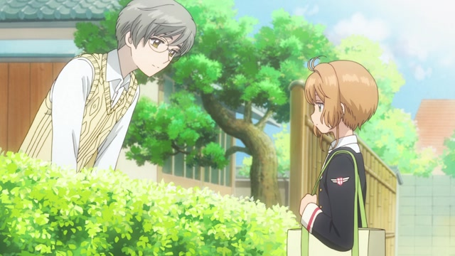 Cardcaptor Sakura : Clear Card Episode 1