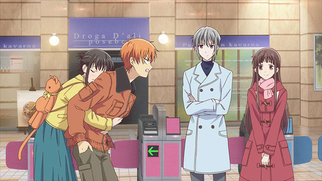 Fruits Basket - Episode 10