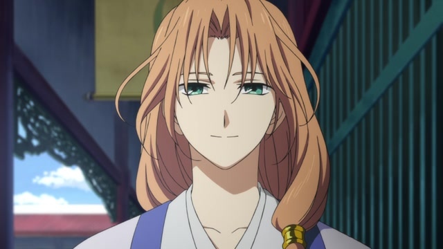 Yona of the Dawn Episode 1