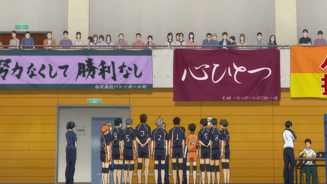 Haikyu!! S1-3 Episode 12