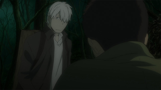 Episode 01 de Mushishi Next passage VOSTFR