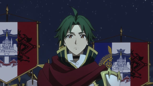 Record of Grancrest War (OmU.) Folge 23